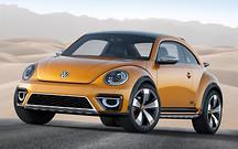 Volkswagen Beetle Dune идёт в серию