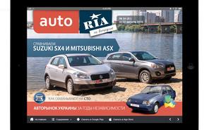 Онлайн-журнал «AUTO.RIA на выходные». Выпуск №34 (81)