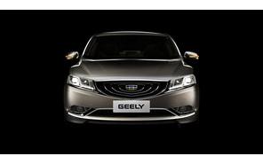 Компания Geely представила бизнес-седан GC9