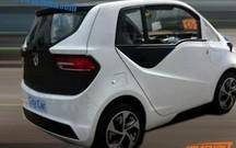 Китайскую копию BMW i3 увидели в сети