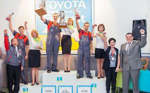 Toyota провела п'ятий Національний Конкурс Професійної Майстерності