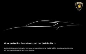 Lamborghini едет в Париж с новым суперкаром