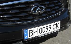В Украине вводят автомобильные номера европейского образца