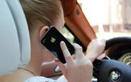 Разговоры за рулем: ГАИ штрафует водителей