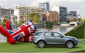 Land Rover Discovery Sport дебютирует в Париже в Британском стиле
