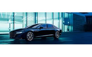 Aston Martin Lagonda — официальные снимки салона
