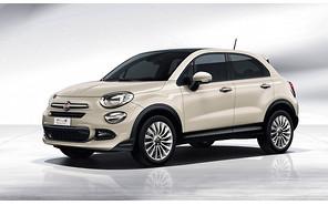 Парижский автосалон 2014: Fiat 500X больше не секрет