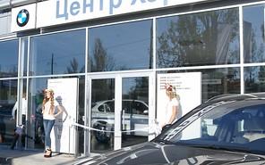 В Херсоне открылся новый автосалон BMW - «Центр-Херсон»
