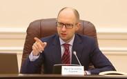 Яценюк: Бензин должен подешеветь