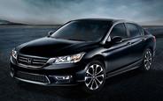 В ДЦ Honda «ВиДи Драйв Моторз» скидки на автомобили до 50 000 грн.