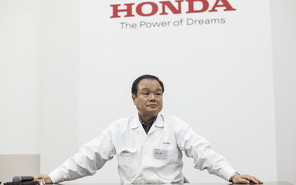 Руководство компании Honda урежет себе зарплату