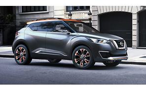 В сети представлен новый кроссовер Nissan Kicks