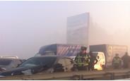 Как безопасно ездить в туман?