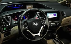 Honda открывает студию разработки приложений