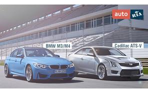 Опрос: Новый Cadillac ATS-V или BMW M3/M4?