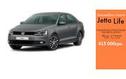 """Автомобіль тижня від ТОВ """"Престиж-Авто"""" - Volkswagen Jetta Life!"""