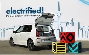 Volkswagen выпустил электрический e-load up!