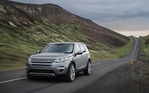 Озвучены цены на Land Rover Discovery Sport