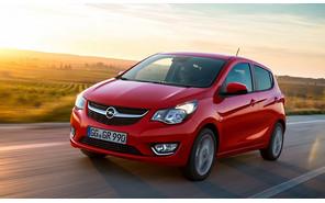 Opel Karl: Новый компакт за 10 тыс. евро