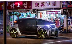 Опрос: Самые красивые машины будущего