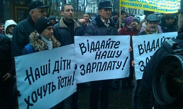 Киев может временно остаться без трамваем и автобусов