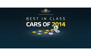 В Euro NCAP определили самые безопасные автомобили 2014 года