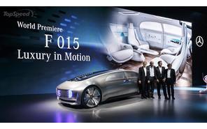 Mercedes-Benz представил автомобиль будущего