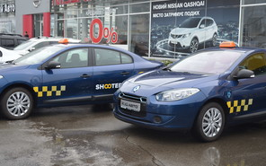 Электрические такси уже работают во Львове. Киев - на очереди