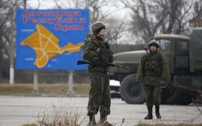 Украина полностью перекрывает транспортное сообщение с Крымом