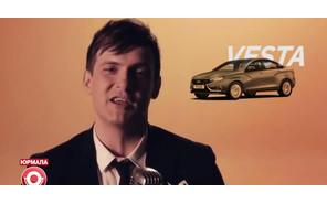 Из того же места: Comedy Club высмеяли Lada Vesta