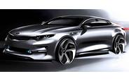 Kia Optima нового поколения показали  на тизерах
