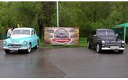 В Запорожье состоится выставка автомобилей «Запорожские врата»