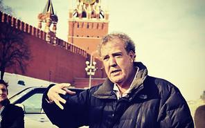 Страсти по Топ Гир: Джереми Кларксона зовет российская «Звезда»