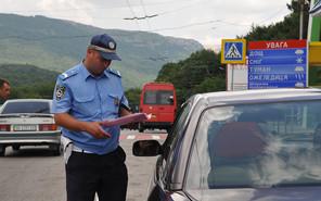 Реформы ГАИ: «Заочные» штрафы и продажа авто «по доверенности»