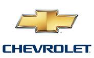 Chevrolet покупай выгодно