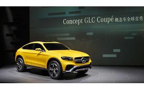 Кроссовер Mercedes-Benz GLC Coupe дебютировал в Шанхае