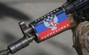 Террористы ДНР вводят обязательный техосмотр