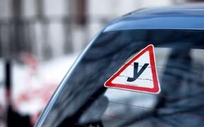 5 способов улучшить навык вождения