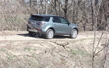 Тест-драйв Land Rover Discovery Sport: забудемте о прошлом!