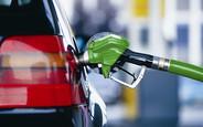 Цены на бензин подняли на 50 коп/л