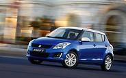 Обновленный Suzuki Swift доступен в Украине от 345 000 грн.
