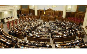 Депутаты одобрили видеофиксацию ПДД и систему штрафных баллов