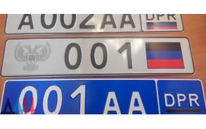 Террористы ДНР вводят собственные номерные знаки и права