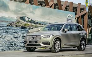 Дебют недели: Новый Volvo XC90 уже в Украине