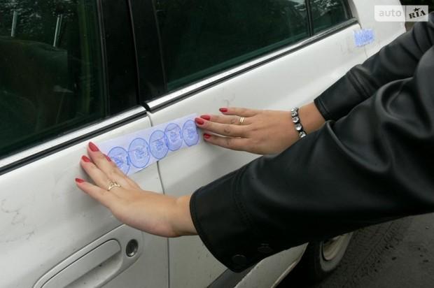 Как продать машину под арестом