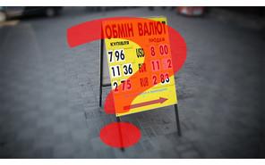 Кредит на авто: Реструктуризация валютных кредитов