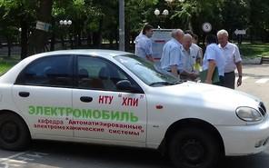 Харьковские ученые представили электромобиль.