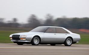 Единственный экземпляр спорткара Ferrari Pinin, будет выставлен на продажу