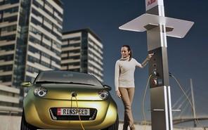 Ощадбанк запускает программу кредитование на покупку электромобилей