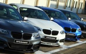 BMW представил спецверсию M235i